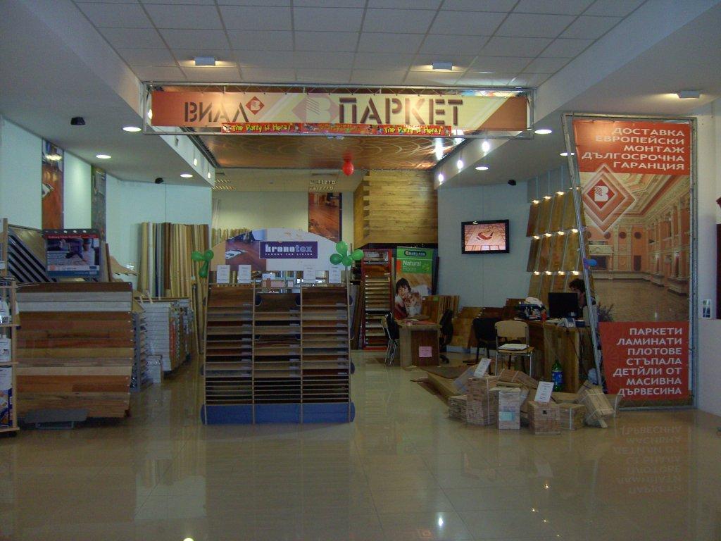 Програма за автоматизация на магазин, стрителни материали - Велико Търново