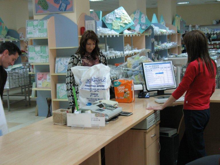 Програма за автоматизация на магазин, детски стоки, дрехи, обувки - Пловдив