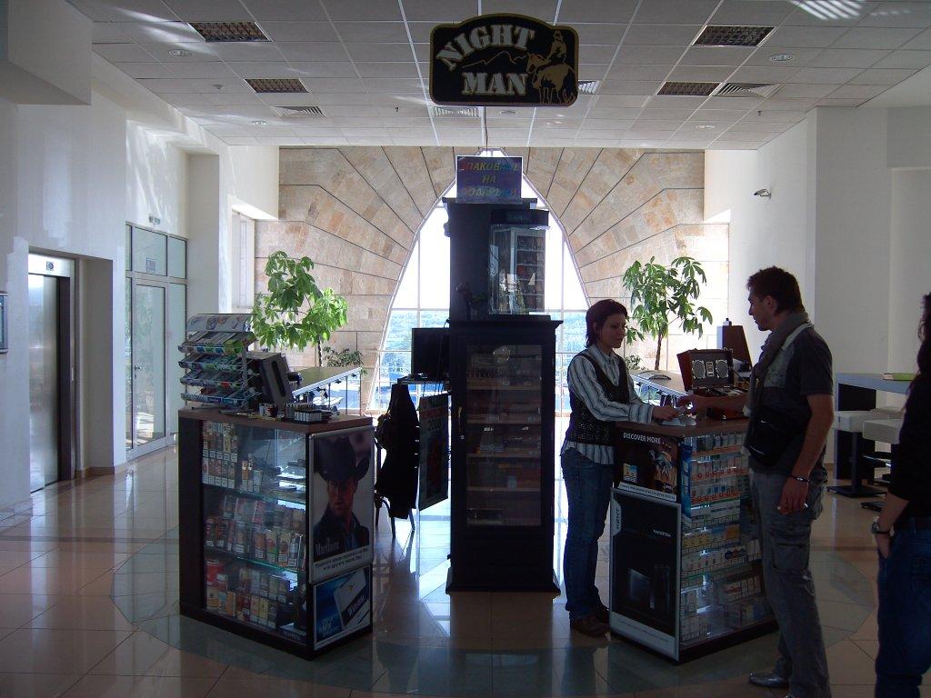Програма за автоматизация на магазин - Велико Търново