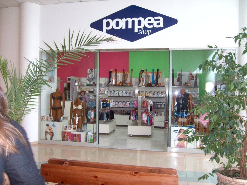 Программа автоматизации магазин, дрехи - Велико Търново
