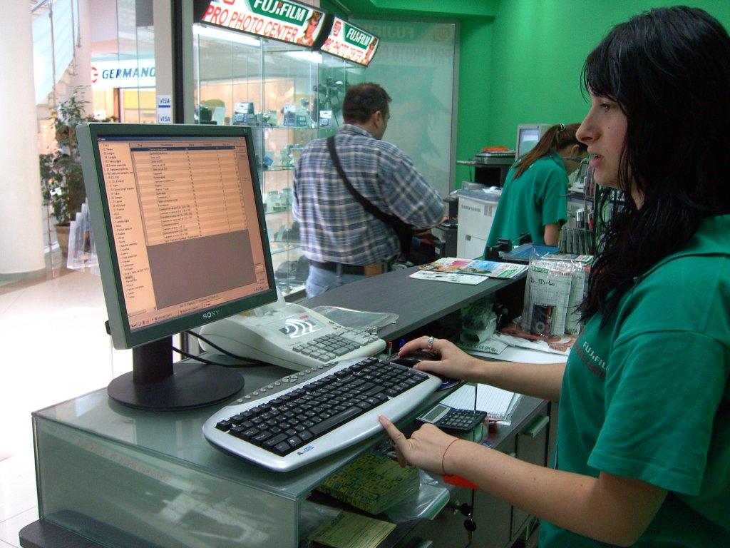 Програма за автоматизация на магазин, верига - Велико Търново