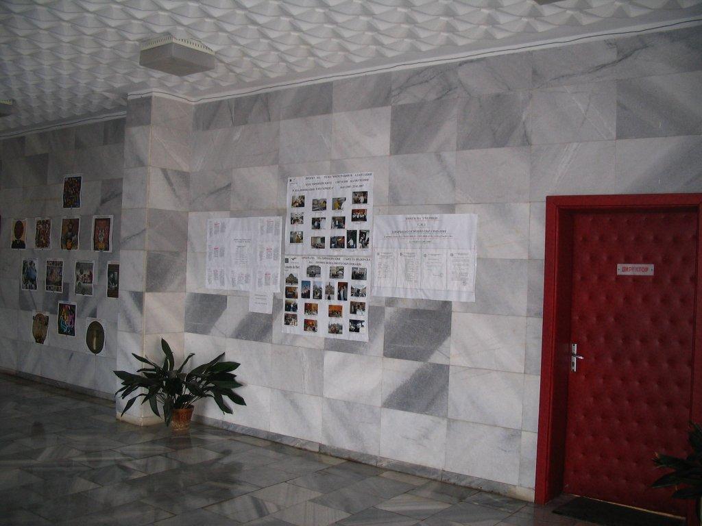 Програма за автоматизация на училище - Враца