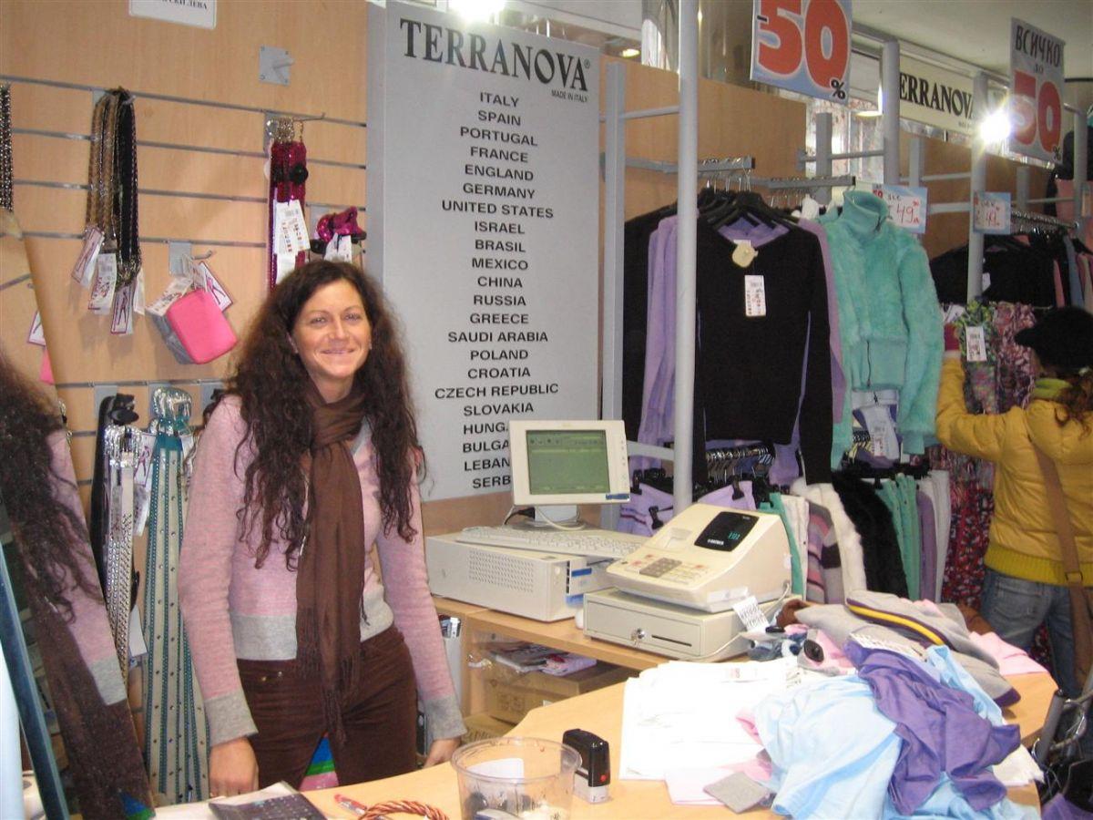 Програма за автоматизация на магазин,дрехи,обувки,верига - Бургас