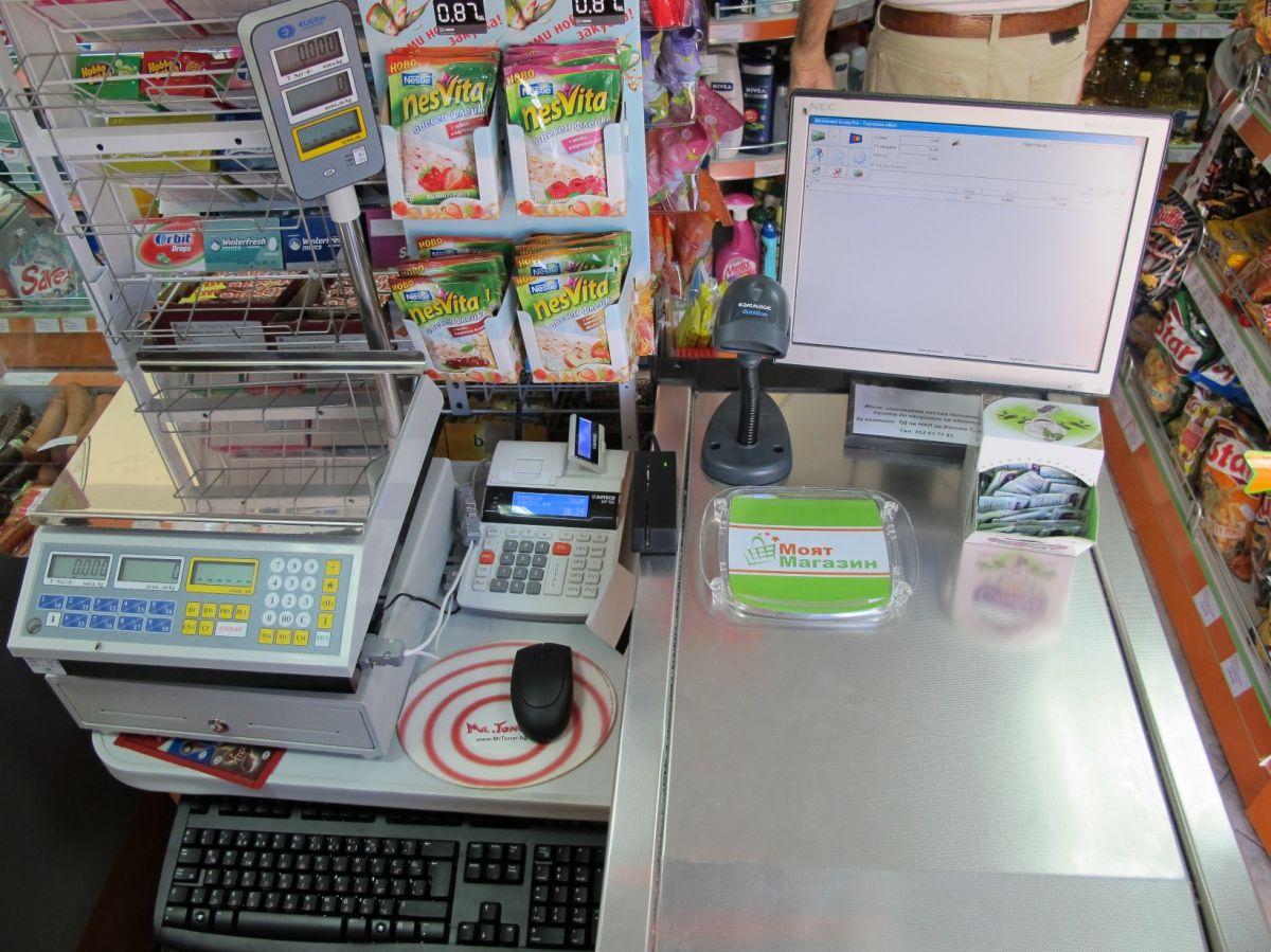 Програма за автоматизация на ,магазин, ресторант, хранителни стоки, верига - Велико Търново