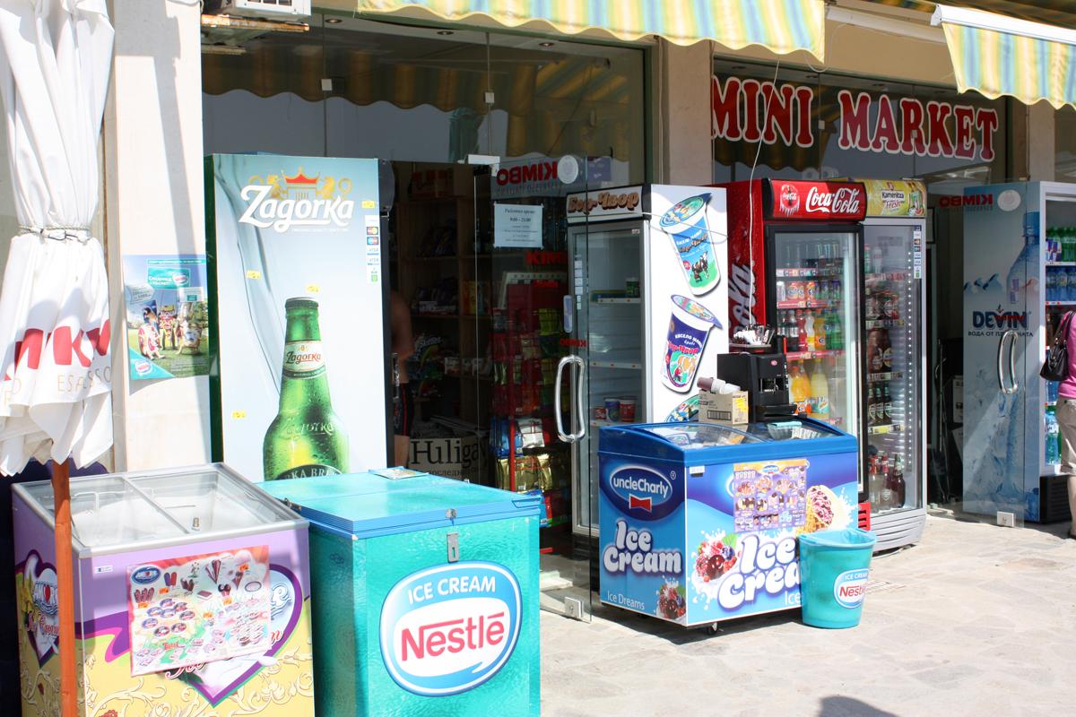 Программа автоматизации ,магазин, хранителни стоки, супермаркет - Кабакум, Варна