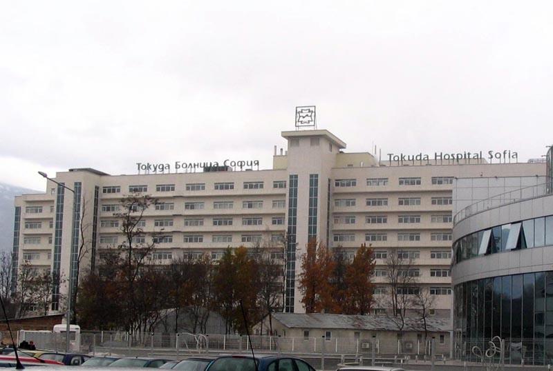 Программа автоматизации болница, ресторант, магазин - София