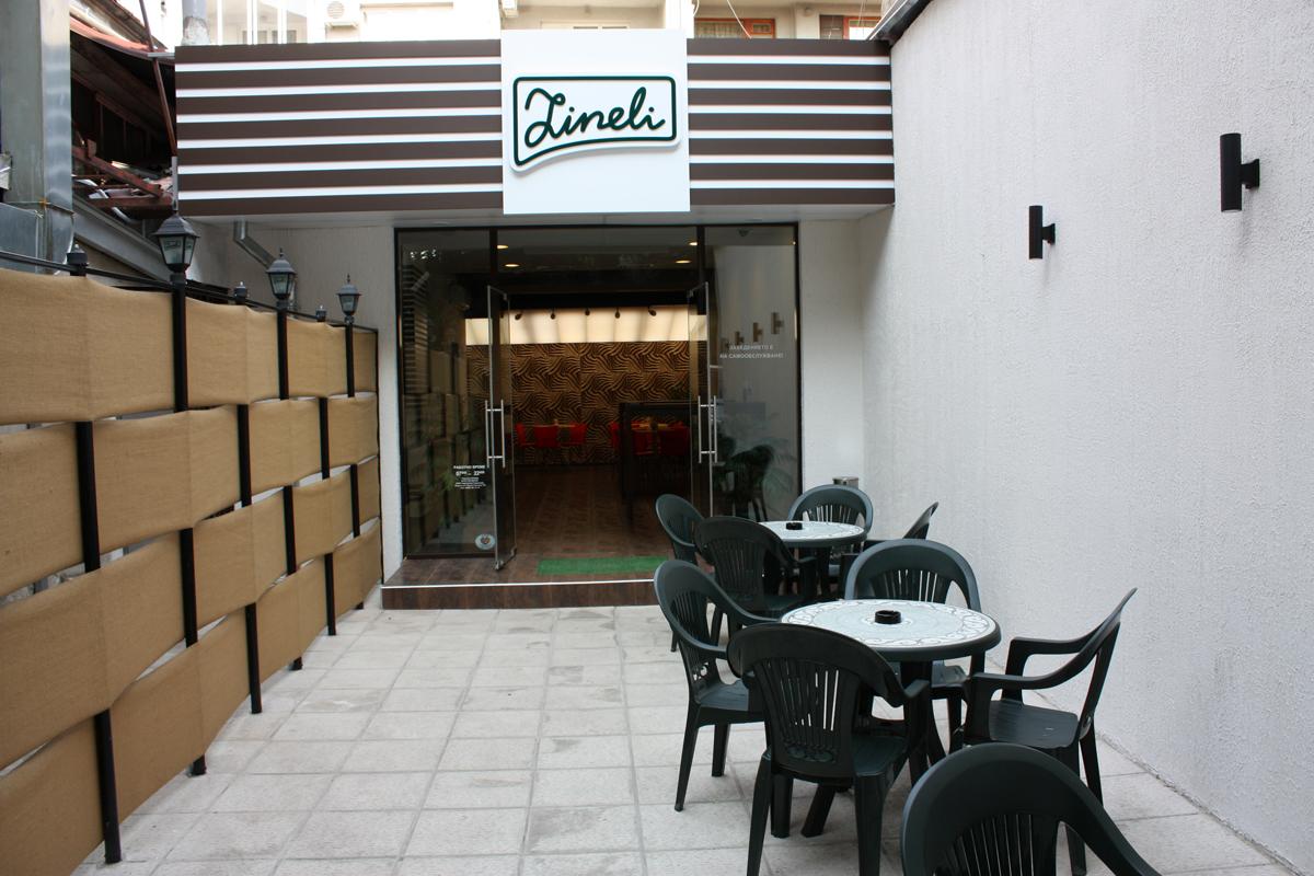 Программа автоматизации , кафене, бързо хранене - Варна