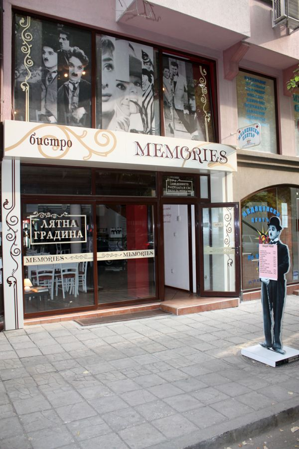 Программа автоматизации , ресторант, кафене - Варна