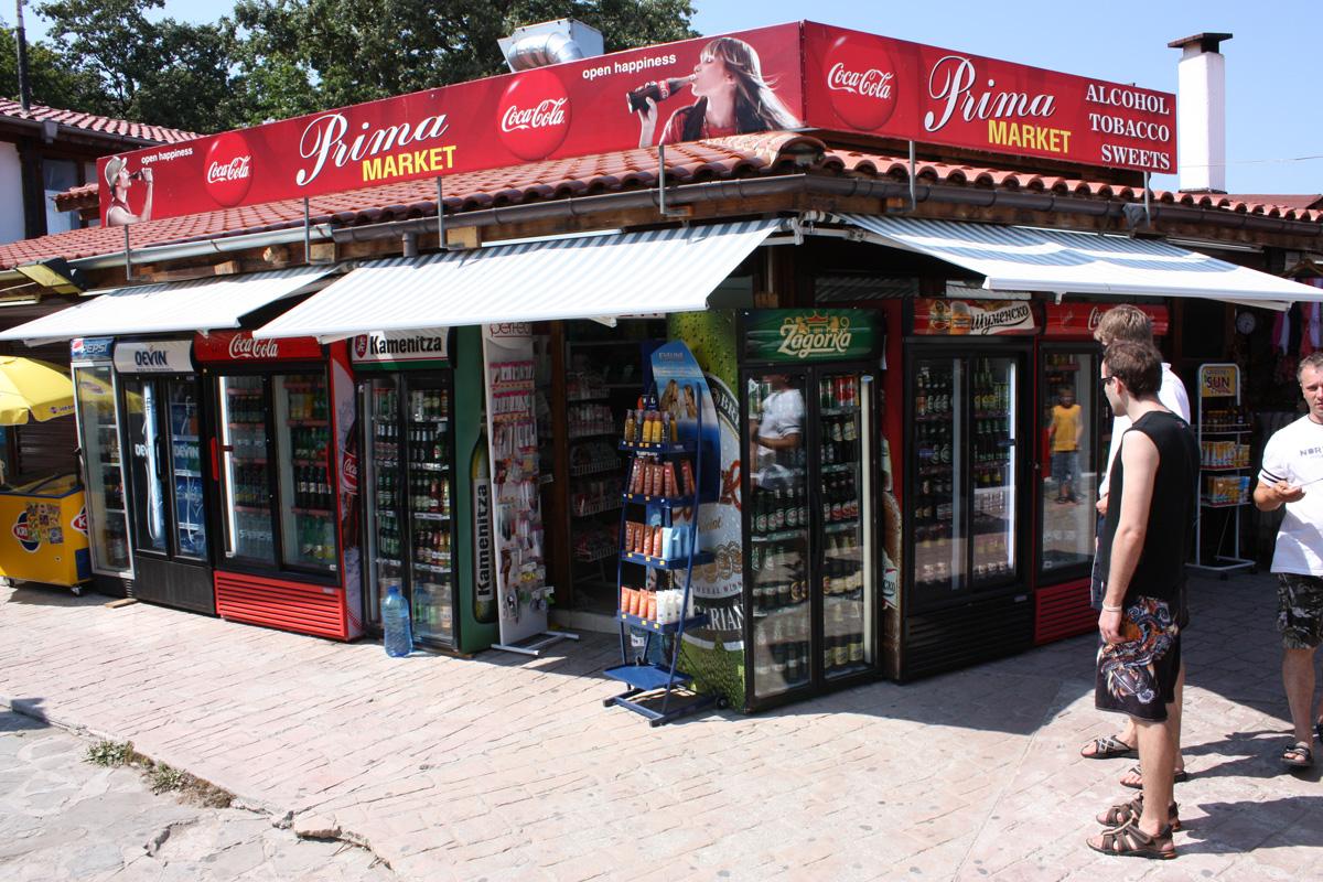 Программа автоматизации ,магазин, хранителни стоки, супермаркет - к.к. Златни пясъци