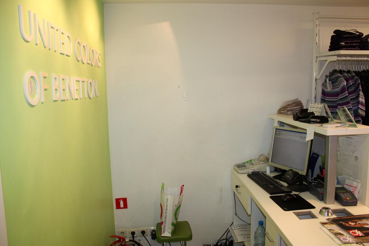 Програма за автоматизация на ,магазин, дрехи, верига, обувки - Варна