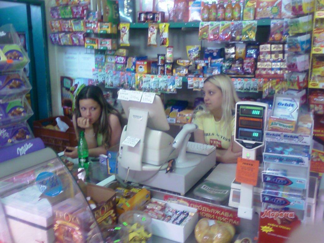 Программа автоматизации ,магазин, супермаркет - София
