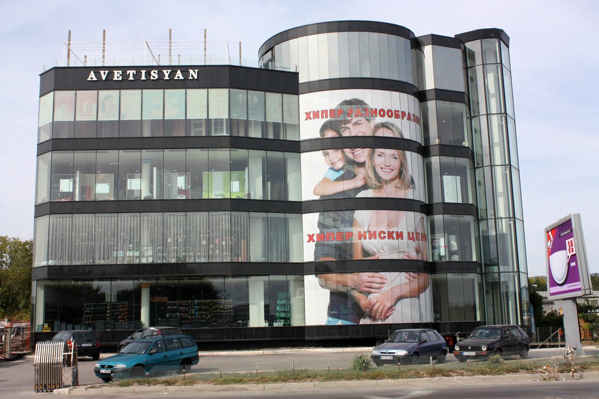 Програма за автоматизация на ,магазин, стрителни материали - Варна