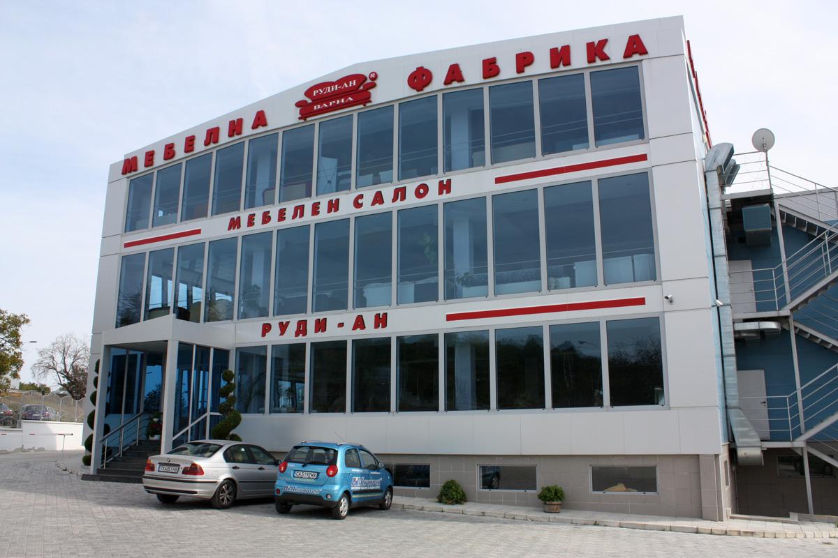 Програма за автоматизация на , фабрика, мебели, магазин - Варна