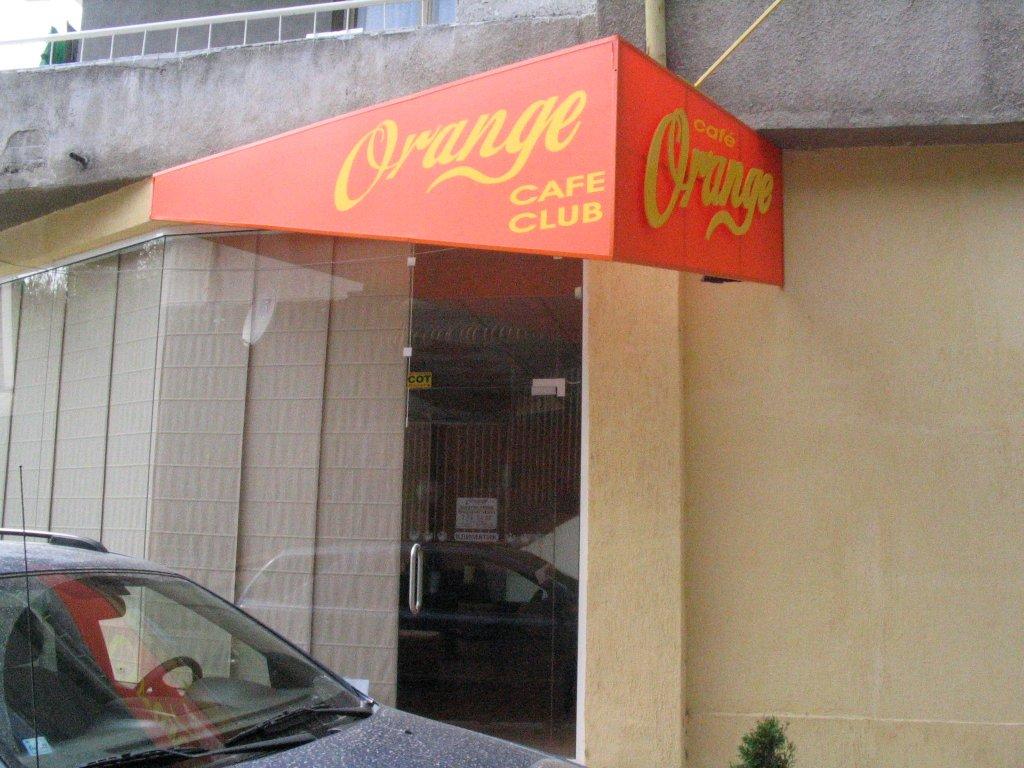 Программа автоматизации бар, кафене, ресторант - София