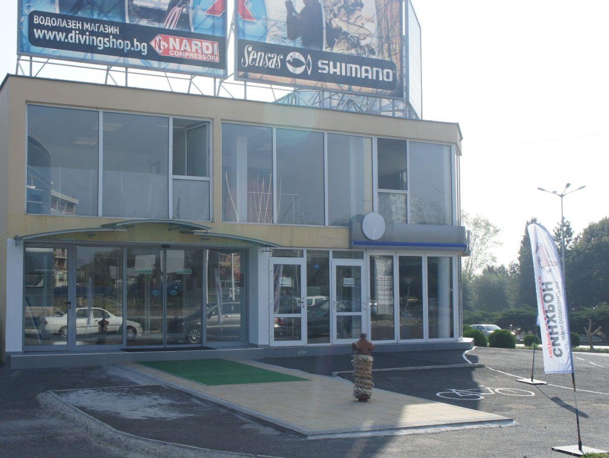 Программа автоматизации Риболовни стоки, Водолазна Екипировка,магазин - Бургас