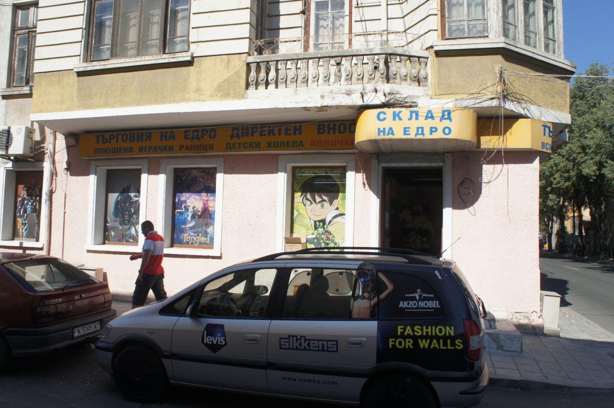 Программа автоматизации , детски стоки, играчки, детски колела,магазин - Бургас
