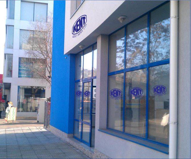 Программа автоматизации ,магазин, мебели - Варна