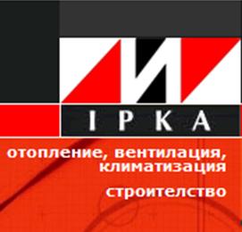 Программа автоматизации ,стрoителство,отопление,вентилация,климатизация,CRM - София