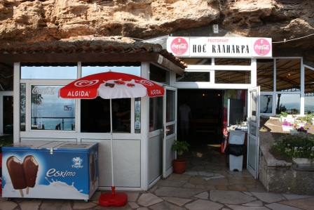 Программа автоматизации ресторант, кафене - Нос Калиакра