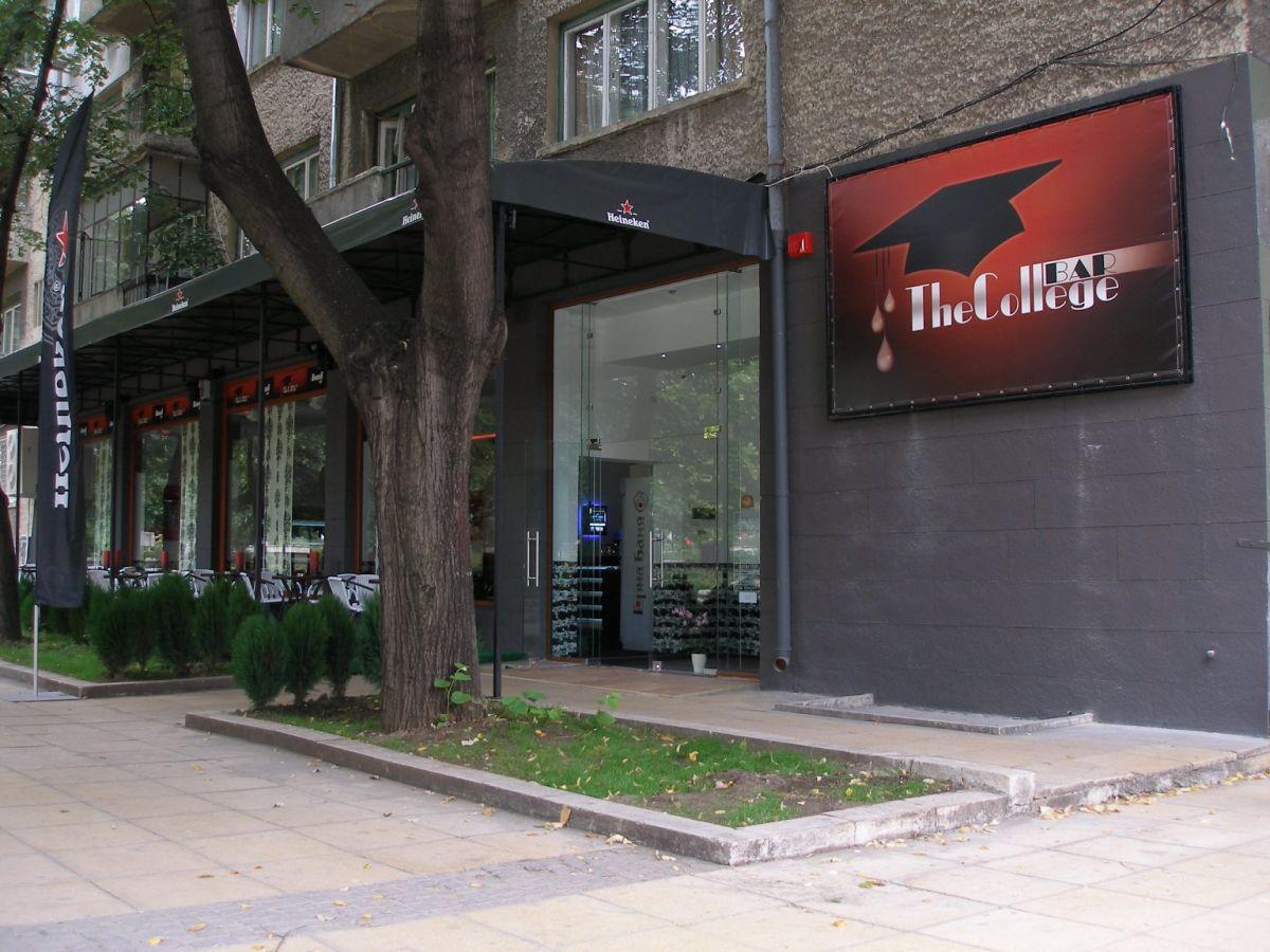 Программа автоматизации кафене, бар - Варна