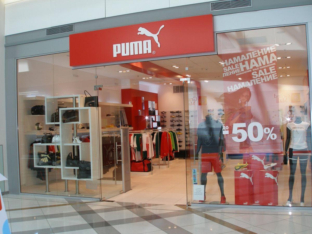 Программа автоматизации спортни стоки,спортни облекла - Варна