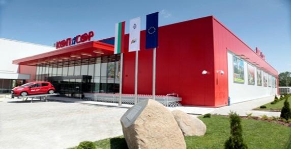 Программа автоматизации ,магазин, хранителни стоки, супермаркет, верига - Населените места в област Плевен
