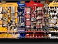 Автоматизация на ,магазин, стрoителни материали, верига - Сандански