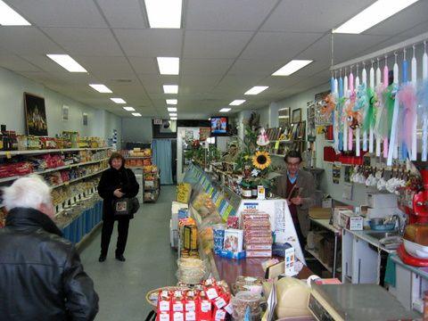 Программа автоматизации , магазин, супермаркет - Халкидики, Гърция