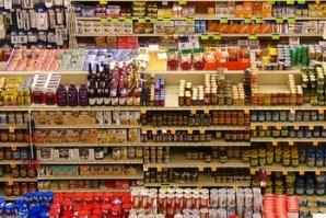 Программа автоматизации ,магазин, хранителни стоки, супермаркет - Плевен