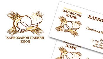 Программа автоматизации производство, хляб, хлебопроизводство, търговия - Плевен