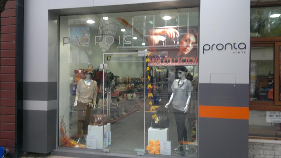 Программа автоматизации ,магазин, бутик, салон за красота, бенстар,  - Плевен