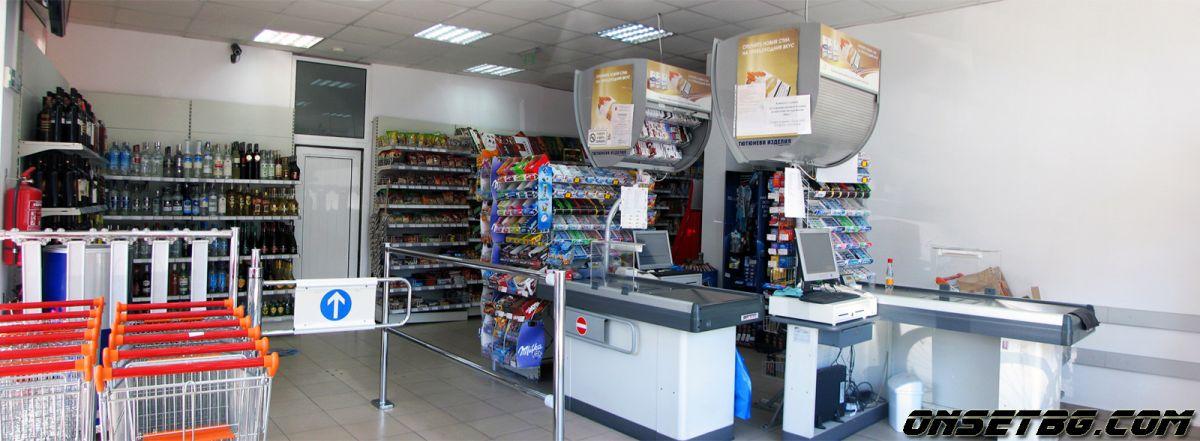 Программа автоматизации ,магазин, верига, супермаркет, хранителни стоки - Гоце Делчев