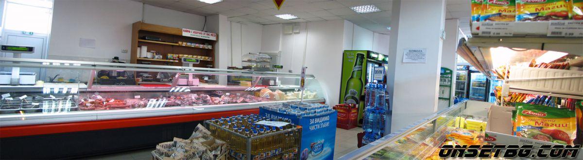 Програма за автоматизация на ,магазин, верига, супермаркет, хранителни стоки - Гоце Делчев
