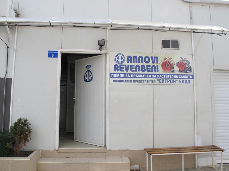 Програма за автоматизация на ,магазин, счетоводство, производство, селско стопанство - Велико Търново