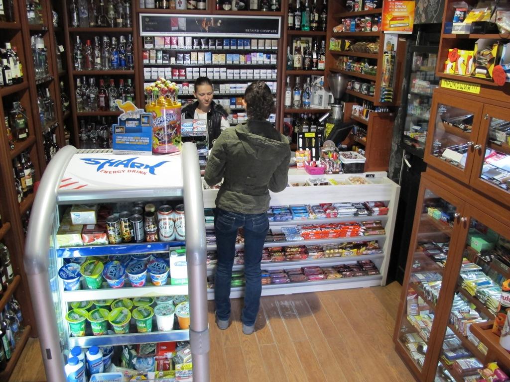 Програма за автоматизация на магазин, кафене, хранителни стоки, верига - Велико Търново