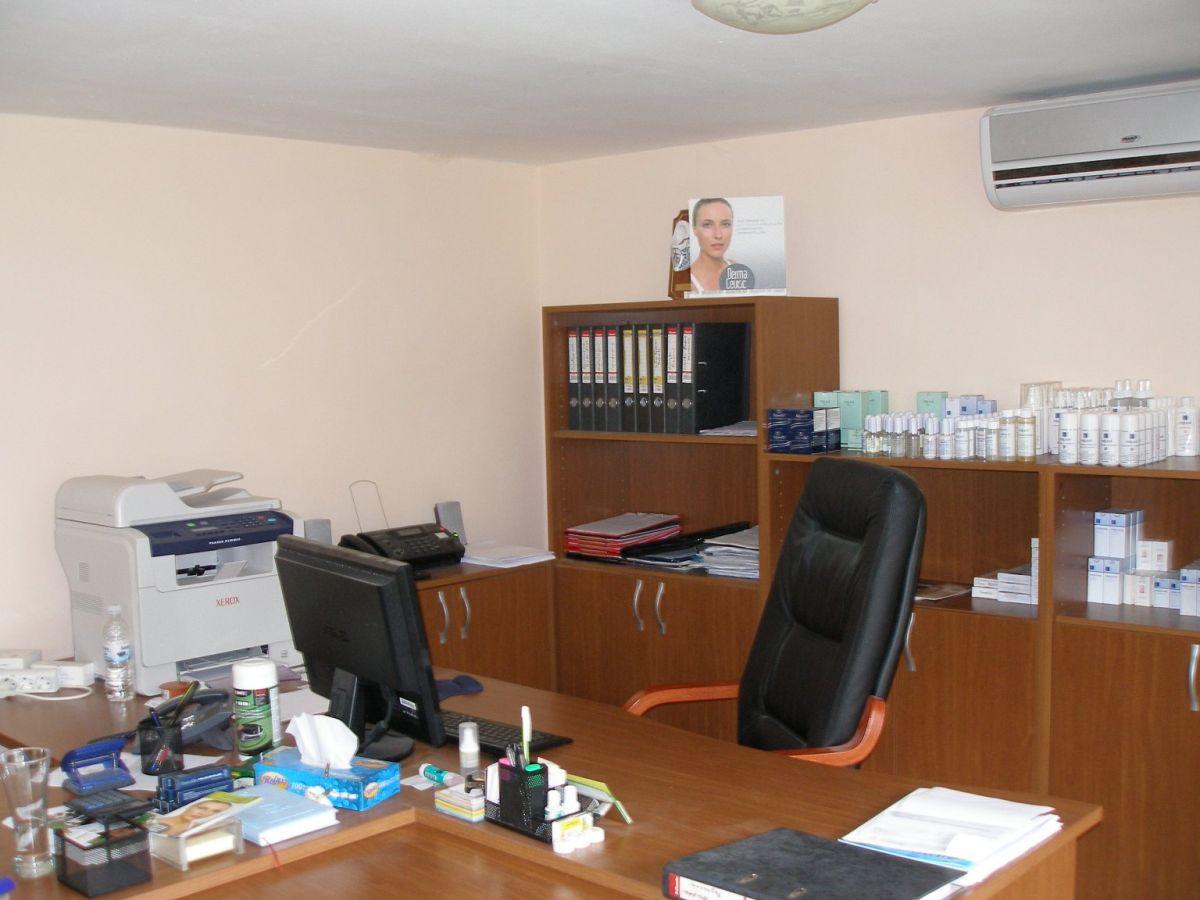 Программа автоматизации ,козметика, търговия - Варна