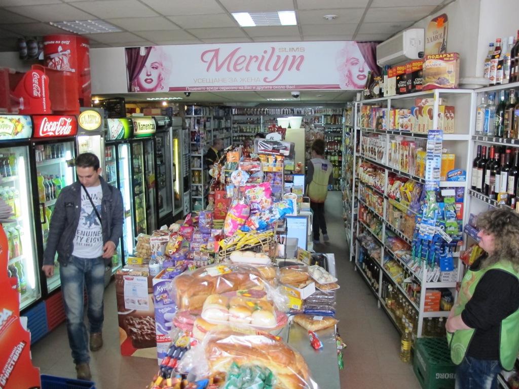 Програма за автоматизация на ,магазин, хранителни стоки, супермаркет - Велико Търново