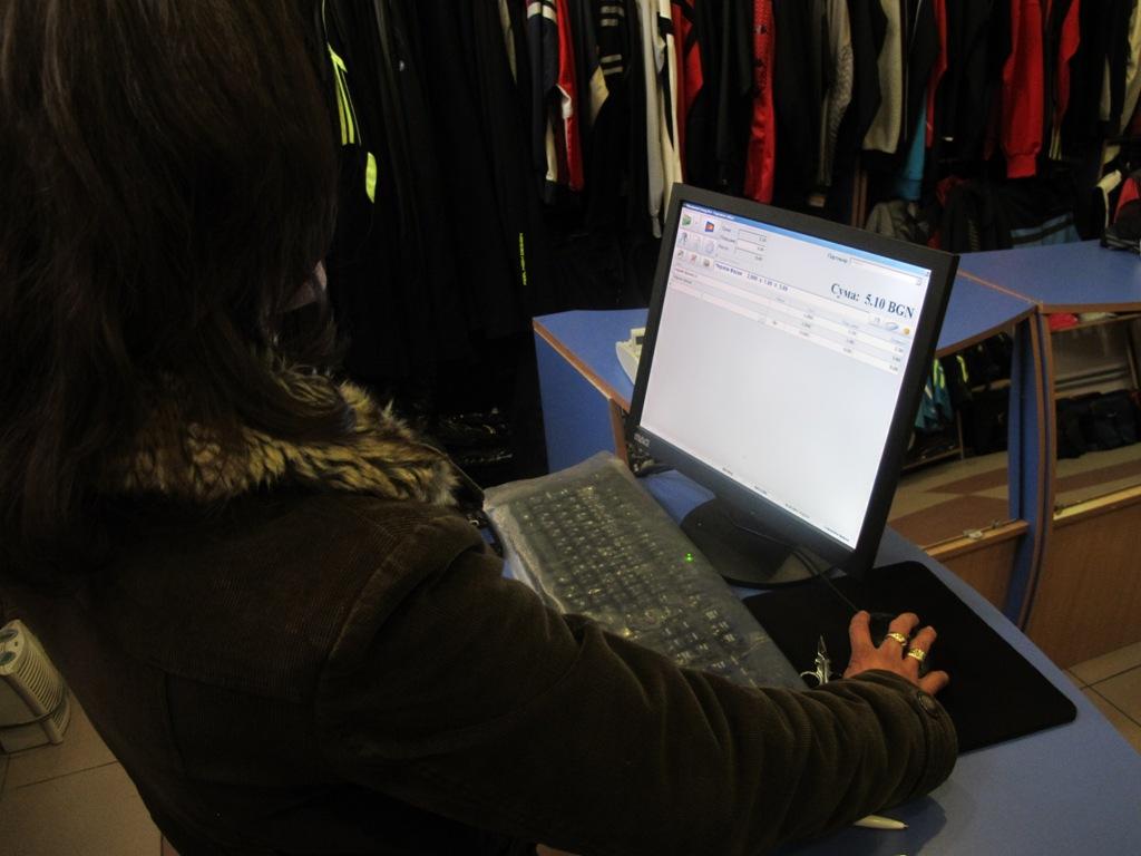 Програма за автоматизация на ,магазин, обувки, спорт, дрехи, спортни стоки, спортни облекла - Велико Търново