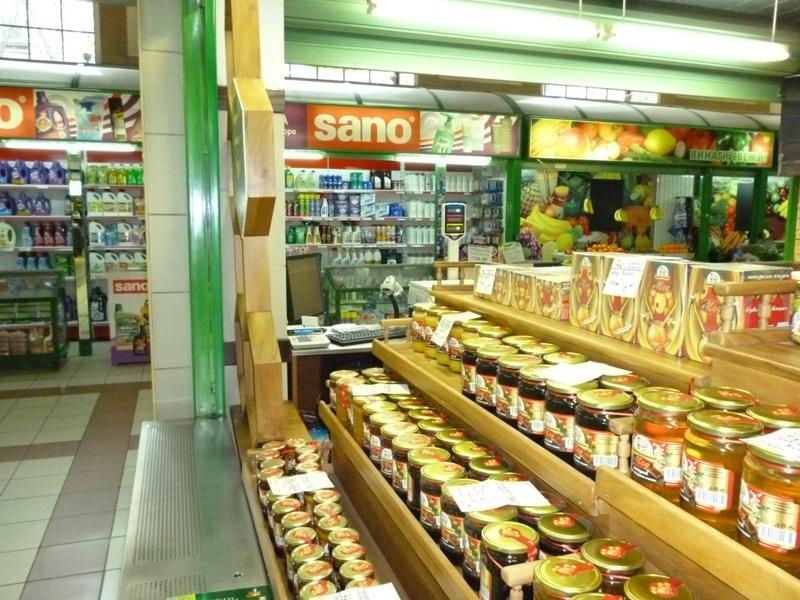 Програма за автоматизация на ,магазин, верига, хранителни стоки, млекопреработване, предприятие - София