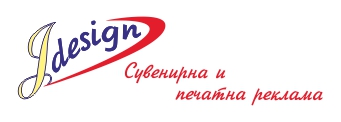 Программа автоматизации реклама, рекламна агенция - София