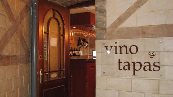 Программа автоматизации ,ресторант,бар, вино - София