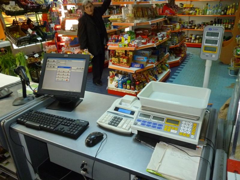 Програма за автоматизация на ,супермаркет, магазин, хранителни стоки - София