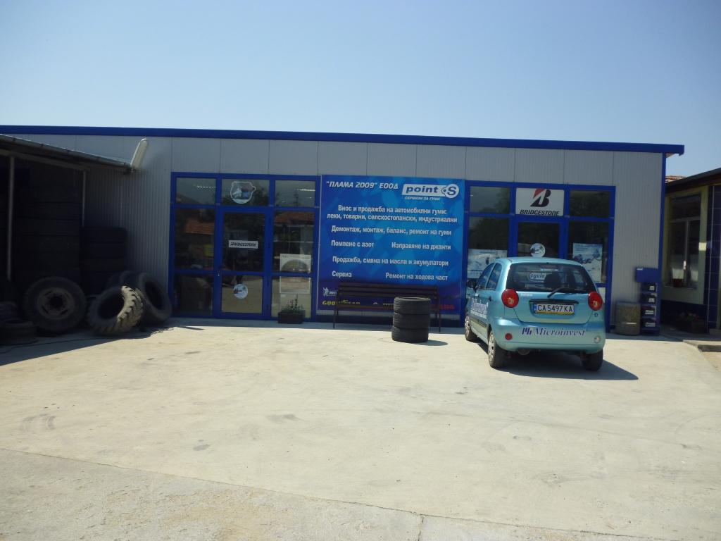 Програма за автоматизация на , авточасти, магазин, гуми, джанти, автосервиз - с. Самоводене