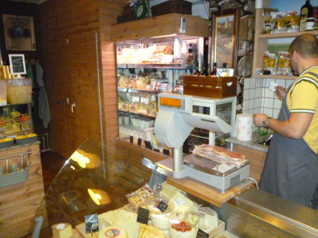 Програма за автоматизация на ,магазин,хранителни стоки,верига,млекарница - София