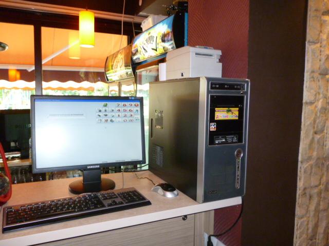 Програма за автоматизация на ,ресторант,пицария - Пазарджик