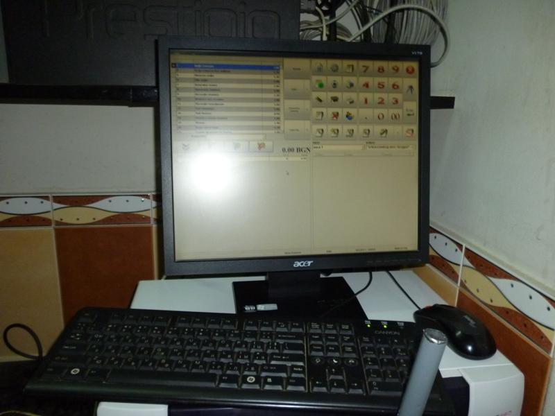 Програма за автоматизация на ,кафене,бар - София