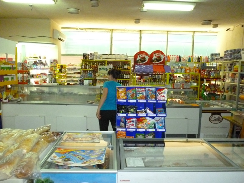 Програма за автоматизация на ,магазин,хранителни стоки,супермаркет - София