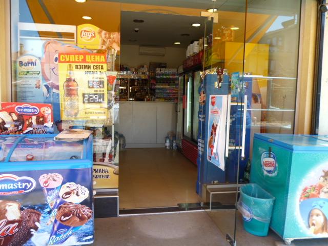 Программа автоматизации ,магазин,хранителни стоки,супермаркет - София