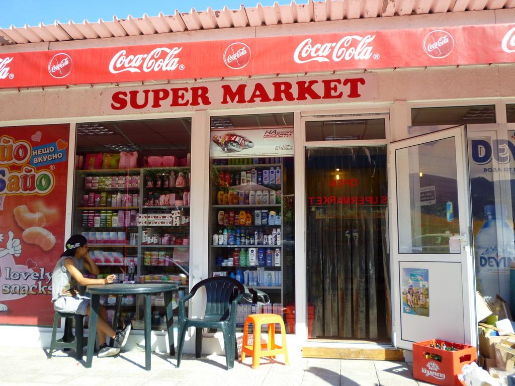 Программа автоматизации ,магазин,супермаркет,хранителни стоки - к.к. Чайка
