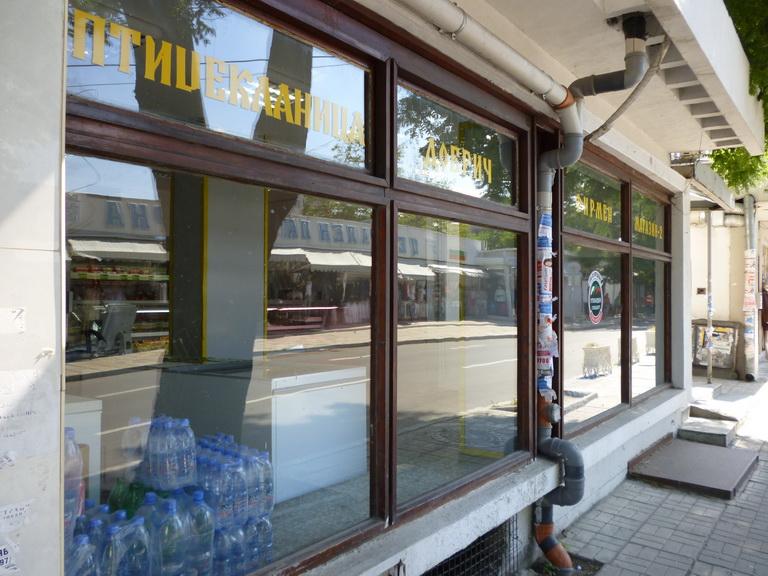 Программа автоматизации ,магазин, хранителни стоки, верига - Варна